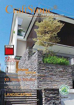 CraftStone_Brochure Picture-1