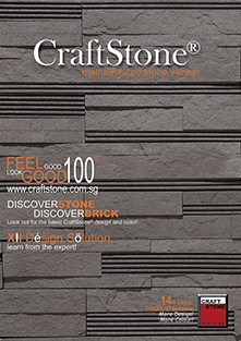 CraftStone_Brochure ピクチャー1